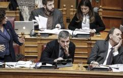 ΝΕΑ ΕΙΔΗΣΕΙΣ (Στην Ολομέλεια της Βουλής η συζήτηση για το πολυνομοσχέδιο)