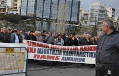 ΝΕΑ ΕΙΔΗΣΕΙΣ (Ισχυρό συνδικάτο σημαίνει 1.100 ευρώ και 14 μισθοί για τον ανειδίκευτο στον ΟΛΠ)