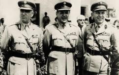 ΝΕΑ ΕΙΔΗΣΕΙΣ (Η απριλιανή δικτατορία (1967-1974))