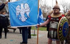 ΝΕΑ ΕΙΔΗΣΕΙΣ (Ο Έλληνας θα καταλήξει… βλάκας με περικεφαλαία;)