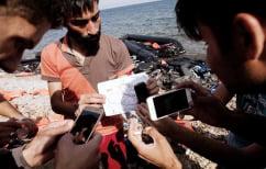 ΝΕΑ ΕΙΔΗΣΕΙΣ (Times: Οι πρόσφυγες ρωτούν πρώτα για το wi-fi και μετά για φαγητό)