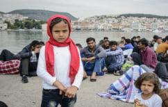 ΝΕΑ ΕΙΔΗΣΕΙΣ (Γερμανία: Δεν δεχόμαστε πλέον άλλους πρόσφυγες από Ελλάδα – Ιταλία)
