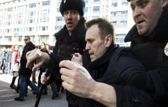 ΝΕΑ ΕΙΔΗΣΕΙΣ (Ρωσία: Αφέθηκε ελεύθερος ο ηγέτης της αντιπολίτευσης Αλεξέι Ναβάλνι)