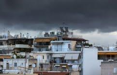 ΝΕΑ ΕΙΔΗΣΕΙΣ (Προστασία α΄ κατοικίας: Ψάχνουν με e-mail 41.000 δανειολήπτες που «εξαφανίστηκαν»)