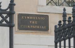 ΝΕΑ ΕΙΔΗΣΕΙΣ (Το ΣτΕ απέρριψε τα ασφαλιστικά μέτρα των καναλιών για τις νέες άδειες)