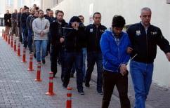 ΝΕΑ ΕΙΔΗΣΕΙΣ (Τουρκία: Νέο μπαράζ συλλήψεων με αφορμή την επιχείρηση στη Συρία)