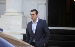 ΝΕΑ ΕΙΔΗΣΕΙΣ (Σύσκεψη Τσίπρα με την ηγεσία του Λιμενικού  Σώματος)