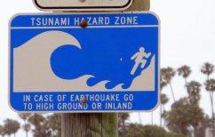 ΝΕΑ ΕΙΔΗΣΕΙΣ (Ισχυρός σεισμός 8,2 Ρίχτερ στην Αλάσκα-Προειδοποίηση για τσουνάμι)