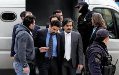 ΝΕΑ ΕΙΔΗΣΕΙΣ (Στην Αθήνα αντιπροσωπεία του τουρκικού υπουργείου Δικαιοσύνης για τους «8»)