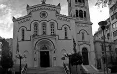 ΝΕΑ ΕΙΔΗΣΕΙΣ (Οδοιπορικό στις ιστορικές εκκλησίες της Αθήνας μας)