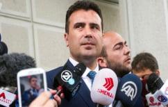 ΝΕΑ ΕΙΔΗΣΕΙΣ (Βόρεια Μακεδονία: O Ζόραν Ζάεφ νικητής στις εκλογές με διαφορά 1,5%)
