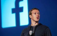 ΝΕΑ ΕΙΔΗΣΕΙΣ («Φέτος θα διορθώσω το Facebook», η υπόσχεση του Ζάκερμπεργκ)