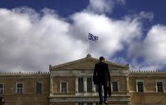 ΝΕΑ ΕΙΔΗΣΕΙΣ (Γραφείο Προϋπολογισμού της Βουλής: Η έξοδος στις αγορές δεν σημαίνει το τέλος της λιτότητας)