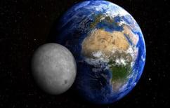 ΝΕΑ ΕΙΔΗΣΕΙΣ (Νέα επαναστατική θεωρία: Η Σελήνη γεννήθηκε μέσα από τα «σπλάχνα» της Γης)