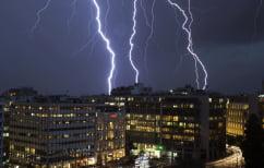 ΝΕΑ ΕΙΔΗΣΕΙΣ (Έκτακτο δελτίο της ΕΜΥ: Νέα επιδείνωση του καιρού με καταιγίδες και χιόνια)