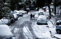 ΝΕΑ ΕΙΔΗΣΕΙΣ (Σε κλοιό κακοκαιρίας η χώρα με βροχές, χιόνια και χαμηλές θερμοκρασίες)