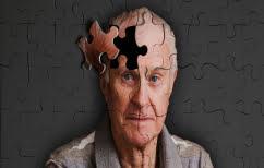 ΝΕΑ ΕΙΔΗΣΕΙΣ (Έρχεται το φάρμακο κατά του Αλτσχάιμερ-Τι εκτιμούν οι επιστήμονες)