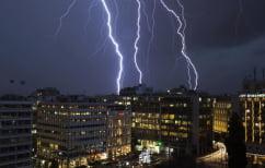 ΝΕΑ ΕΙΔΗΣΕΙΣ (Η «Ιοκάστη» θα σαρώσει τη χώρα το Σαββατοκύριακο -Iσχυρές καταιγίδες και χιονοπτώσεις)