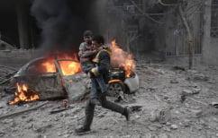 ΝΕΑ ΕΙΔΗΣΕΙΣ («Ανθρωπιστική παύση των εχθροπραξιών» στην Ανατολική Γούτα διέταξε ο Πούτιν)