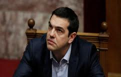 ΝΕΑ ΕΙΔΗΣΕΙΣ (Financial Times: O Τσίπρας παίζει πόκερ με το «Μακεδονικό»)
