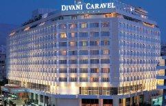 ΝΕΑ ΕΙΔΗΣΕΙΣ (Το ξενοδοχείο Κάραβελ κάνει έξωση σε 36 βουλευτές από την επαρχία [λίστα])