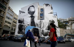 ΝΕΑ ΕΙΔΗΣΕΙΣ (ΟΟΣΑ: Οι Έλληνες είναι πρώτοι σε ώρες εργασίας στην Ευρώπη)
