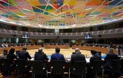 ΝΕΑ ΕΙΔΗΣΕΙΣ (Bloomberg: Το Eurogroup δεν θα δώσει σήμερα έγκριση για τη δόση στην Ελλάδα)