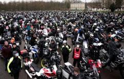ΝΕΑ ΕΙΔΗΣΕΙΣ (Οδηγοί διαδηλώνουν στη Γαλλία ενάντια στο όριο ταχύτητας)