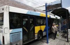 ΝΕΑ ΕΙΔΗΣΕΙΣ (Στάση εργασίας στα λεωφορεία την Τρίτη -Ποιες ώρες τραβούν χειρόφρενο)