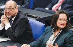 ΝΕΑ ΕΙΔΗΣΕΙΣ (DW: Ποια είναι η διάδοχος του Σουλτς στο SPD, Αντρέα Νάλες)