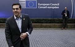 ΝΕΑ ΕΙΔΗΣΕΙΣ (ΠΓΔΜ, Τουρκία και κυπριακή ΑΟΖ στο επίκεντρο των επαφών Τσίπρα στις Βρυξέλλες)