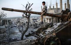 ΝΕΑ ΕΙΔΗΣΕΙΣ (Ανησυχητικά υψηλή η πιθανότητα ενός παγκόσμιου πολέμου-Τι δείχνει νέα μελέτη)