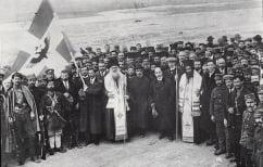 ΝΕΑ ΕΙΔΗΣΕΙΣ (Η κήρυξη της αυτονομίας της Βορείου Ηπείρου)