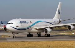 ΝΕΑ ΕΙΔΗΣΕΙΣ (Συντριβή αεροσκάφους στο Ιράν-Νεκροί και οι 66 επιβαίνοντες)