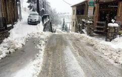ΝΕΑ ΕΙΔΗΣΕΙΣ (Έκτακτο δελτίο επιδείνωσης καιρού από την ΕΜΥ: Καταιγίδες και πυκνές χιονοπτώσεις)