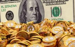 ΝΕΑ ΕΙΔΗΣΕΙΣ (Τράπεζες σε Βρετανία και ΗΠΑ «κλείνουν την πόρτα» στο Bitcoin)