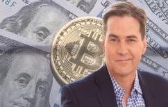 ΝΕΑ ΕΙΔΗΣΕΙΣ (Για απάτη κατηγορείται ο «εφευρέτης» του Bitcoin)