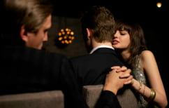 ΝΕΑ ΕΙΔΗΣΕΙΣ (Έρευνα: Οι λιγότερο ελκυστικές γυναίκες απατούν πιο εύκολα τους συντρόφους τους)