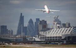 ΝΕΑ ΕΙΔΗΣΕΙΣ (Λονδίνο: Κλειστό το αεροδρόμιο City λόγω βόμβας του Β΄Παγκοσμίου Πολέμου)
