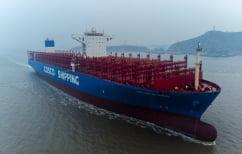ΝΕΑ ΕΙΔΗΣΕΙΣ (Ο Πειραιάς υποδέχεται σήμερα το μεγαλύτερο πλοίο στην ιστορία του)