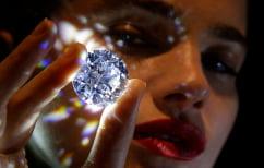 ΝΕΑ ΕΙΔΗΣΕΙΣ (Το πιο σπάνιο λευκό διαμάντι βγαίνει «στο σφυρί»-Τιμή ρεκόρ)