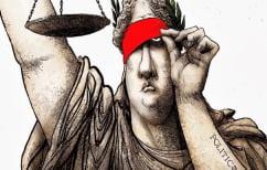 ΝΕΑ ΕΙΔΗΣΕΙΣ (Το υπαρκτό σκάνδαλο, ο πολιτικός τακτικισμός και το ανύπαρκτο τεκμήριο αθωότητας)