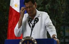 ΝΕΑ ΕΙΔΗΣΕΙΣ (Φιλιππίνες: «Εκτελέστε με, μην με φυλακίσετε» δηλώνει ο πρόεδρος Ντουτέρτε)