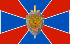 ΝΕΑ ΕΙΔΗΣΕΙΣ (Οι Ρώσοι θέλουν να γίνουν τα παιδιά τους μυστικοί πράκτορες)