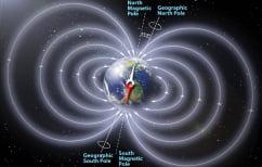 ΝΕΑ ΕΙΔΗΣΕΙΣ (Επιστήμονες προβλέπουν αντιστροφή των πόλων της Γης που θα ανοίξει το κουτί της Πανδώρας)