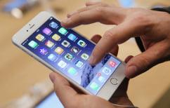 ΝΕΑ ΕΙΔΗΣΕΙΣ (Η Apple πουλάει λιγότερα iPhone αλλά έχει τα περισσότερα κέρδη από ποτέ)
