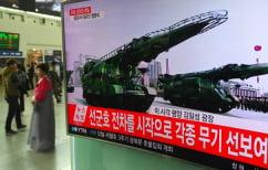 ΝΕΑ ΕΙΔΗΣΕΙΣ (ΗΠΑ, Νότια Κορέα και Ιαπωνία συμφώνησαν στην απομόνωση της Βόρειας Κορέας)