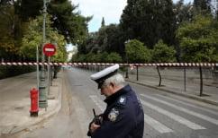 ΝΕΑ ΕΙΔΗΣΕΙΣ (Κλειστοί δρόμοι την Κυριακή στην Αττική λόγω της 38ης Μαραθώνιας Πορείας Ειρήνης)