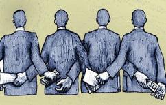 ΝΕΑ ΕΙΔΗΣΕΙΣ (Το ΣτΕ ευτυχώς δεν δικαίωσε εφοριακό που ζητούσε να ανακληθεί η απόλυσή του για μίζα 100.000 ευρώ)