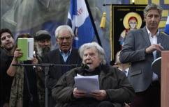 ΝΕΑ ΕΙΔΗΣΕΙΣ (Ο Μίκης Θεοδωράκης στην αντεπίθεση για το συλλαλητήριο:Ηλίθιοι ή αδίστακτοι οι εχθροί μου)